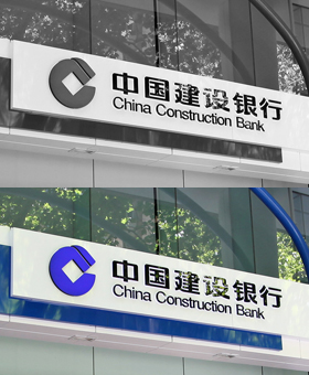 China Construction Bank thumbnail